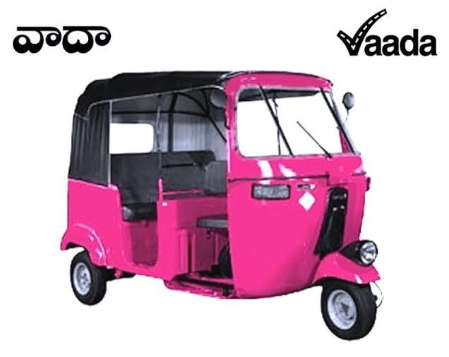 Pink auto @ vaada